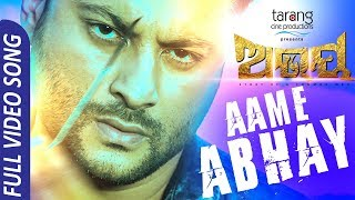 Abhay Title Song || Official Full Video Song || Anubhab, Elina || Odia Movie - TCP