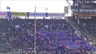 明秀日立応援『若い広場』NHK連続テレビ小説「ひよっこ」主題歌:センバツ高校野球2018