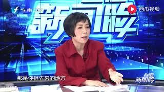 黄智贤:我为什么坚定主张两岸尽快统一
