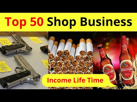 , title : 'Top 50 Shop Business Ideas In Hindi || Small Business Ideas