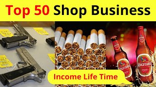 Top 50 Shop Business Ideas In Hindi || Small Business Ideas