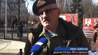 В Симферополе почтили память десантников 6 роты