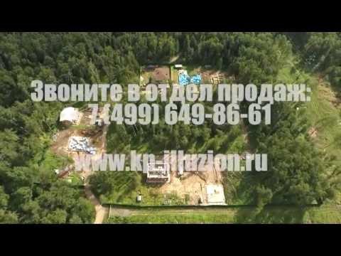 Земельные участки в Подмосковье онлайн видео