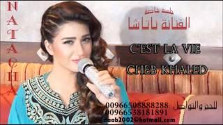 تحميل اغاني مجانا ناتاشا اغنية للفنان الشاب خالد سي لافي