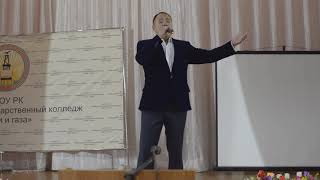 Современный Гимн Геологов России прозвучал в Калмыкии!!!