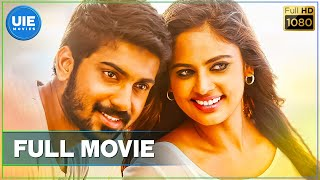 Kaathiruppor Pattiyal Tamil Full Movie | Sachin Mani | Nandita Swetha | Aruldoss