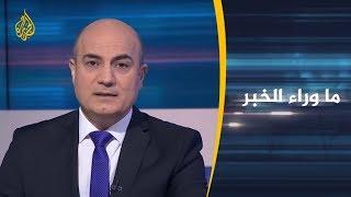🇪🇬 ما وراء الخبر- ماذا تقدم التعديلات الدستورية للمصريين؟