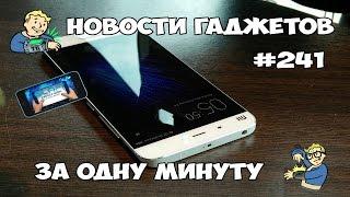 Nokia 8 предзаказ Xiaomi Mi 6 выйдет в двух версиях Смартфон ZTE Hawkeye проматывания текста глазами