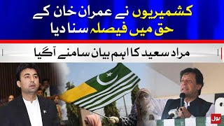 Murad Saeed Important Statement on AJK General Elections 2021   BOL News