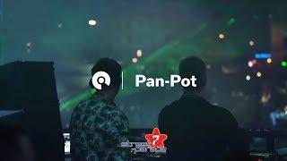 Pan Pot @ Zurich Street Parade 2018 (BE AT.TV)