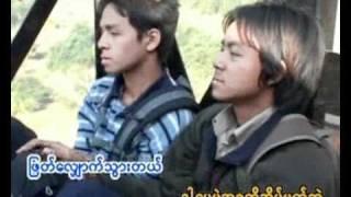 Kyae Sin Myar Yat Lann   Lay Phyu