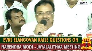 EVKS Elangovan Raise Questions On Narendra Modi  Jayalalithaa Meeting  Thanthi TV