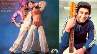 Omar Khorshid • Lama Bada Yatasama (Egypt 1974) تحميل MP3
