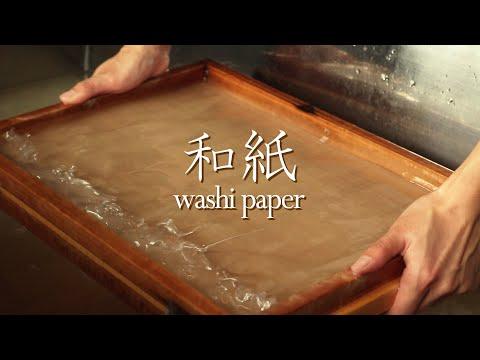 和紙 / Washi-Paper【富士葵】