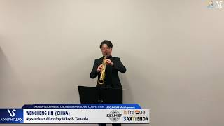 Wencheng JIN plays Mystgerious Morninig by F.  Tanada #adolphesax