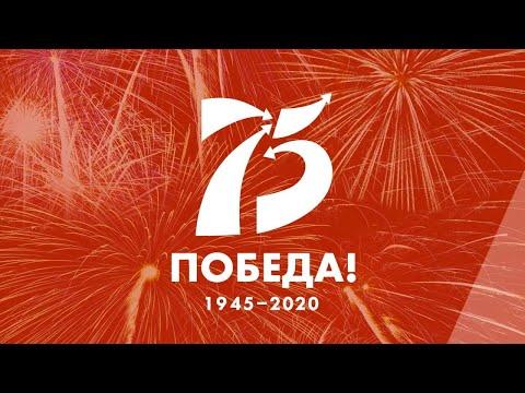 9 мая 2020 года. Туймазинский район. Праздничный салют, посвящённый 75-летию Победы в Великой Отечественной войне.