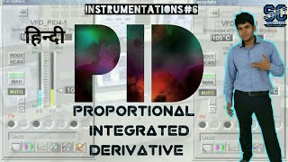 [Hindi] PID controlling ( Proportional integral derivative controlling mode ) in DCS & PLC full