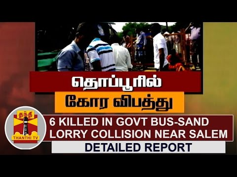 Gruesome-Road-Accident-6-killed-in-Government-Bus-Sand-Lorry-at-Thoppur-Death-Toll-may-rise