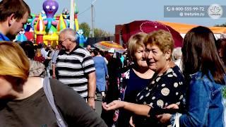 Первый осенний фестиваль «День цветов и пирогов» состоялся в «Гармонии»