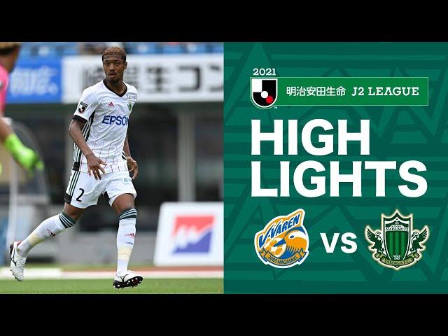 明治安田J2第18節<br> 2021.6.13 長崎vs松本