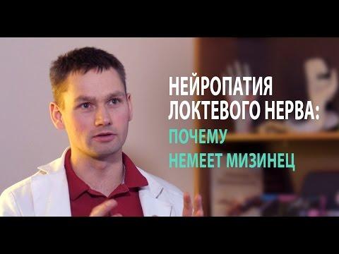 Die Rezensionen über ksarelto bei der Behandlung der Thrombose