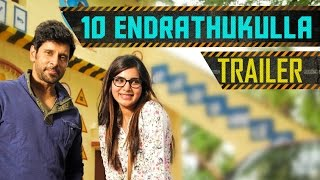 Official Trailer - 10 Endrathukulla