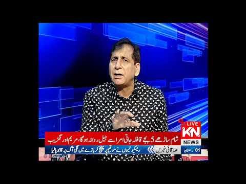 Poora Sach 06 May 2019   Kohenoor News