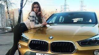 РАЗБИЛА НОВУЮ BMW X2?!|ДР ТУРБИНЫ - что-то пошло НЕ ТАК??