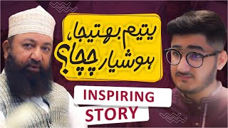 Yateem Bhateeja Aur Hoshiyar Chacha   Heeray Ki Pehchan   Inspiring Story