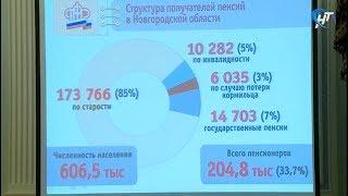 На дискуссионной площадке «Единой России» обсудили изменения пенсионного закона