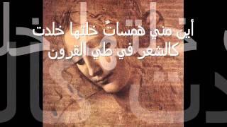 غادة شبير قصة حب القصيدة تحميل MP3