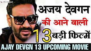 जानिए #Ajay Devgan की आने वाली 13 बड़ी फिल्में Ajay Devgan13 Bollywood Upcoming Movies 2020-2021#