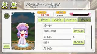 Patchouli Knowledge (CV: Mai Fuchigami)
