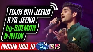 Tujh Bin Jeena Kya Jeena - Salman Ali - Indian   - YouTube