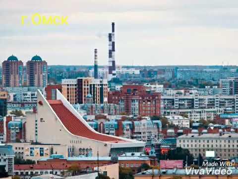 г.Омск достопримечательности и красивые места!!!