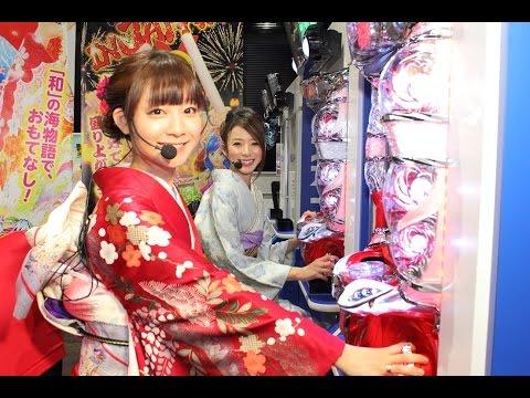 ヒラヤマン&しおねえが海でハッケン! 新たな王道 徹底対策! ~「CRスーパー海物語 IN JAPAN」試打解説~
