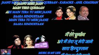Jaanu Meri Jaan Main Tere Qurbaan - karaoke With Scrolling