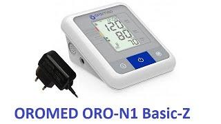Oromed ORO-N1 BASIC-Z - відео 1