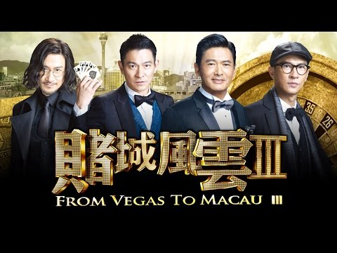 From Vegas To Macau 3 - Official Trailer (In Cinemas CNY 2016)