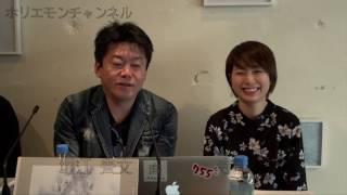 堀江貴文のQ&A「電子書籍の謎!?」〜vol.838〜