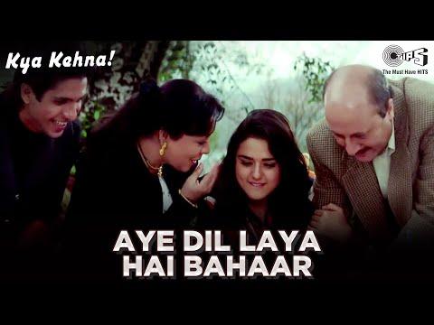 Aey Dil Laya Hai Bahar (Part 1)