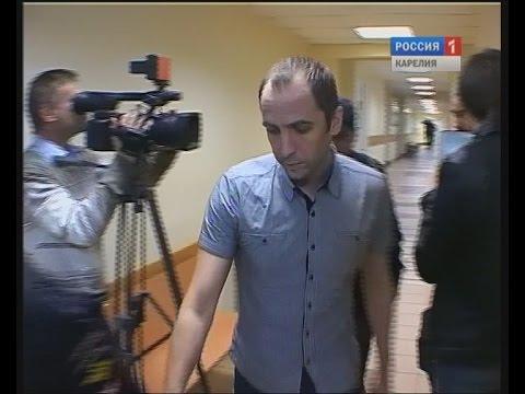 Максимихин просит освободить его от уплаты судебных издержек