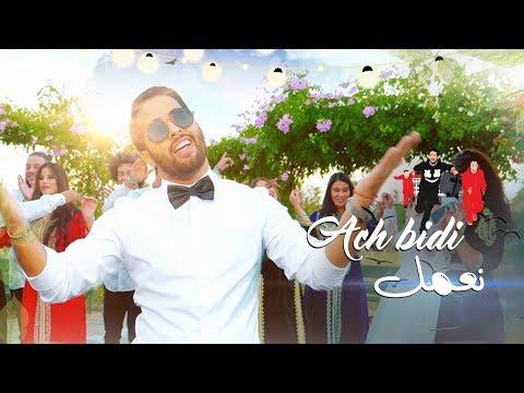 Cravata - Ach Bidi Naamel