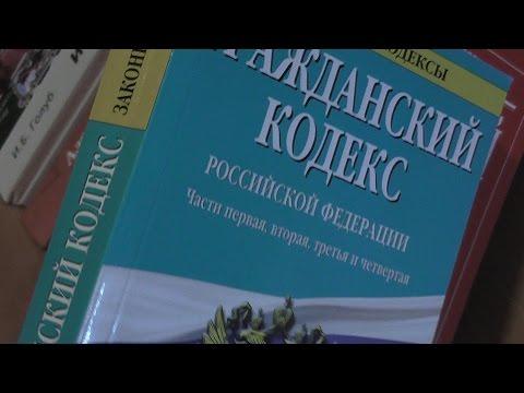 ГК РФ, Статья 67, Права и обязанности участника хозяйственного товарищества и общества, Гражданский