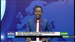 Oduu Biznasii Afaan Oromoo 20/5/2012 |etv