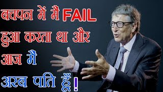 दुनिया के दूसरे सबसे अमीर इंसान से आप ये सिख सकते हो   Motivational Quotes By Great Peoples