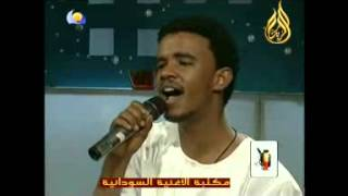 تحميل اغاني حسين الصادق - ليه يا الوزة ما بتعومي - اغاني واغاني 2012 MP3