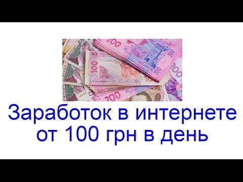 Тест драйв как заработать денег