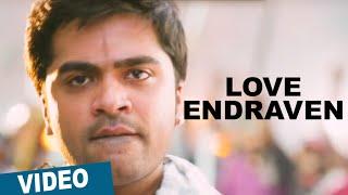 Love Endraven  STR, Santhanam, VTV Ganesh