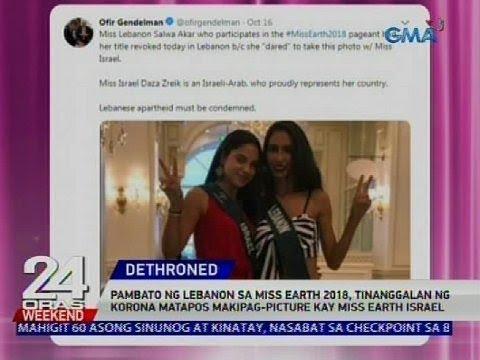 Pambato ng Lebanon sa Miss Earth 2018, tinanggalan ng korona